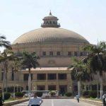 برقم الجلوس.. ننشر نتيجة كلية الآداب جامعة القاهرة
