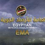 هيئة الارصاد الجوية ارتفاع ملحوظ في درجات الحرارة والعظمى في القاهرة 21