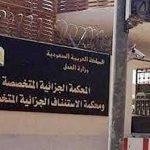 سعودي يتواصل مع داعش ويسجن لمدة 7 سنوات لتأييد التنظيم الارهابي