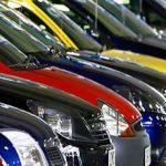 سيارات الإتحاد الأوروبي المخفضة ما هي شروط إستيرادها؟