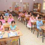 حملة تمرد تستنكر النظام الخاص بالشهادة الإبتدائية والصف السادس