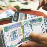سعر الريال السعودي اليوم الموافق الثلاثاء 7/2/2017 مقابل الجنيه المصري في البنوك