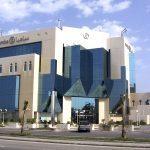 رانيا نشار.. أول سيدة ترأس بنك في السعودية