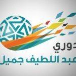 دوري جميل السعودي على قناة mbc pro sports