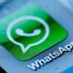 تحديث تطبيق واتس آب وآراء مستخدمي مواقع التواصل الاجتماعي