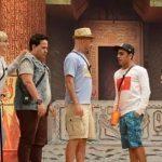 مسرحية مسرح مصر الجديدة الحقلة الأخيرة قبل ما يحصل كدا