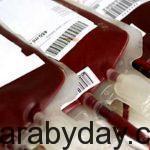 رفع أسعار أكياس الدم من 90 لـ 450 جنيهًا للكيس.. مجلس النواب ما بين مؤيد ومعارض.. ووزير الصحة: في مصلحة المواطن