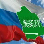 مشروعات ضخمة بين السعودية وروسيا خلال هذا العام