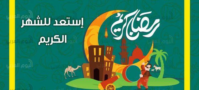 إستعد لشهر رمضان مع عروض و خصومات سبينيس مصر