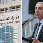 وزير الصناعة والتجارة يُعلن ارتفاع الصادرات المصرية إلى أمريكا