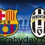 مباراة برشلونة ويوفنتوس في دور الثمانية وبروسيا تستضيف موناكو