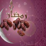 صور و خلفيات لشهر رمضان المبارك 2017 بتقنية عالية HD