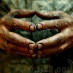 ثقافة الأيدي المتسخة…