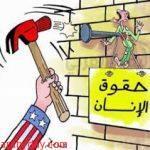 انتهاكات حقوق الإنسان في مصر بعيون وزارة الخارجية الأمريكية.