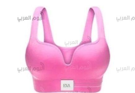 حمالة صدر تكشف الإصابة بسرطان الثدي