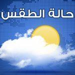 درجات الحرارة في محافظات مصر والعواصم العربية
