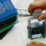 تأشيرات دخول فورية – للمقيمين في كل دول الخليج