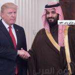ترامب في السعودية.. أول رئيس أمريكي يزور المملكة