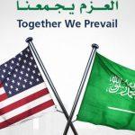 """قمة عربية إسلامية أمريكية تحت شعار """"العزم يجمعنا"""""""