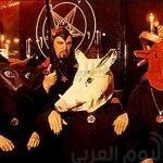 افتتاح أول كنيسة رسمية تخص عبدة الشيطان