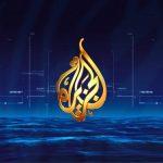 بعد مصر والبحرين والسعودية.. الإمارات تحجب قناة الجزيرة