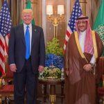 محمد بن نايف في ضيافة ترامب لبحث العلاقات الثنائية بين البلدين