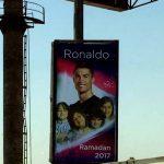 كريستيانو رونالدو في رمضان 2017.. بالصور تفاصيل مسلسله الجديد