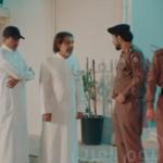 """شاهد مسلسل سيلفي 3 الحلقة 22 .. بعنوان """"المجني عليه"""".. ناصر القصبي خاطف"""