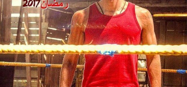 شاهد مسلسل لمعي القط الحلقة 11.. محمد إمام يوافق على العمل مع العصابة