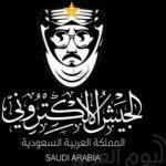 للمرة الثانية هاكرز سعودي يخترق موقع القرضاوي