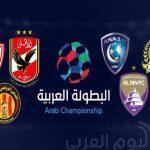 البطولة العربية .. الأهلي يصطدم بالفيصلي الأردني في نصف النهائي