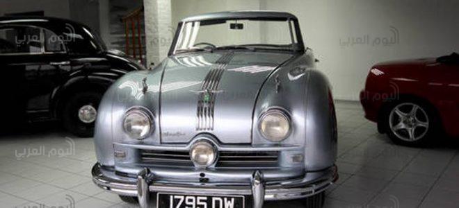 بالصور.. عرض سيارة الملك فاروق للبيع بـ50 ألف جنيه استرليني