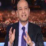 شاهد.. رد فعل عمرو أديب على هزيمة نادي الزمالك