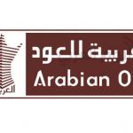 العربية للعود أكثر الشركات السعودية توظيفًا لمواطنيها براتب مجزي