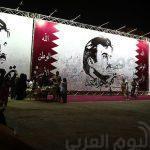 """فودافون قطر تتراجع عن تغيير اسمها لتميم المجد.. والمصريين: """"لقد نفذ رصيده"""""""