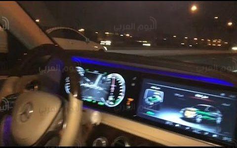 بالفيديو.. سيارة مرسيدس S600 مايباخ بدون سائق في جدة