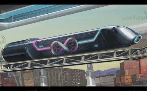 نجاح اختبار قطار هايبرلوب 1 بسرعة تتجاوز 1000 كيلو متر في الساعة