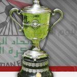 مفاجأة .. لجنة الحكام ترشح هذا الحكم لإدارة نهائي كأس مصر