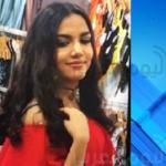 اختفاء فتاة سعودية بأمريكا ولغز العثور عليها يحير الجميع.. صور