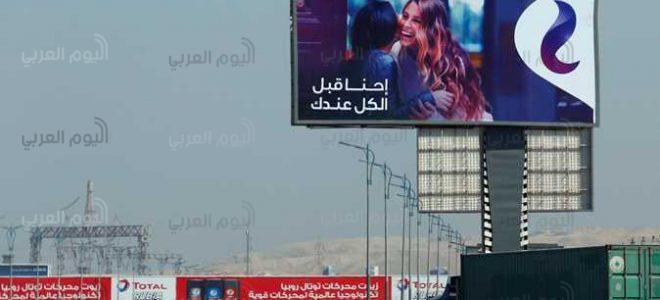 """بالصور.. تعرف على أسعار مكالمات وإنترنت شبكة المحمول الرابعة """"المصرية للاتصالات"""""""
