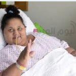 """وفاة المصرية إيمان عبد العاطي الملقبة ب """"أسمن إمرأة في العالم"""""""