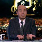 بالفيديو.. تعليق ناري من عمرو أديب بعد فوز الأهلي على الترجي