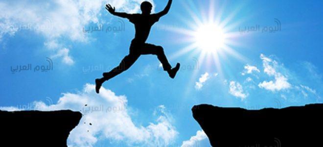 الأمل والكفاح أساس الحياة