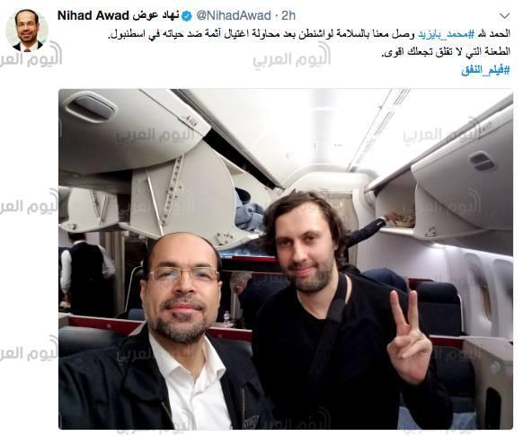 طعن المخرج السوري