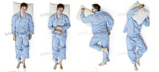 اعرف شخصيتك…من خلال وضعية نومك أثناء الليل