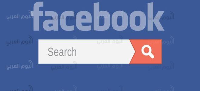مدام نهى تجتاح فيسبوك وتكشف عن اهتمامات المصريين
