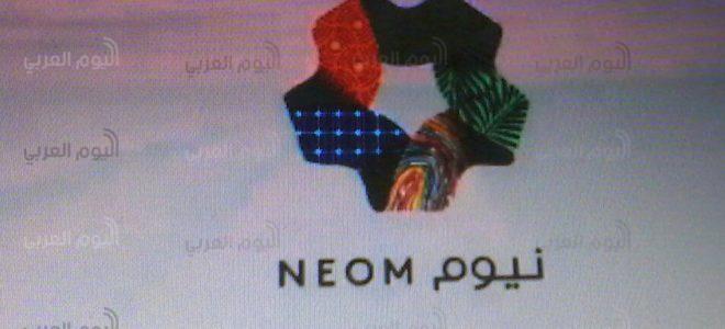 مشروع نيوم يضع السعودية في واجهة الدول السياحية