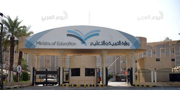 السعودية تسمح للطالبات بالمحمول داخل الجامعات