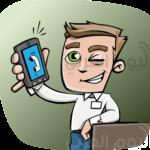 6 طرق لحماية الهواتف الذكية من الاختراق والقرصنة