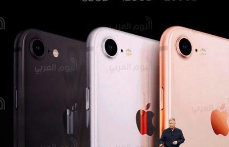 مميزات وعيوب آيفون 8 وآيفون 8 بلس بعد إعلان أسعارهم